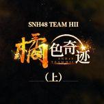 ky tich mau cam / 橘色奇蹟 (thuong) - snh48