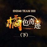 ky tich mau cam / 橘色奇蹟 (ha) - snh48