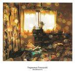 archives #1 - tomoyuki nagasawa