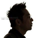 plein soleil - self - cover best ii - hideaki tokunaga