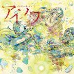 ainowa (single) - melody kitcken