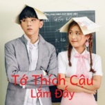 to thich cau lam day - v.a