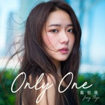 only one (single) - doi to nghi (joey thye)