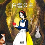 snow white - classic fairy tales for kids
