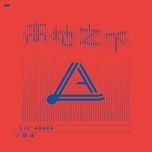 gao di zhi xia (single) - lil' ashes