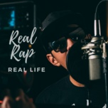 real rap real life - v.a