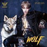 wolf (mini album) - kim woo sung