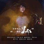 ngo ta / 吴邪 (single) - tieu uc tinh