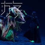Nghe nhạc Hồi Du / 洄游 Mp3 trực tuyến