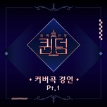 queendom part. 1 (single) - mamamoo, aoa, park bom