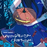 halloween monster / setsuna twilight (single) - sakura cinderella