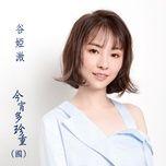 Download nhạc hot Goodbye (Ending Theme From TV Drama