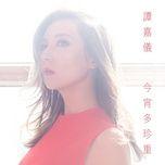 Download nhạc hay Goodbye (Theme From TV Drama