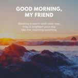 good morning, my friend - v.a