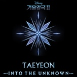 into the unknown (from frozen 2) (single) - tae yeon (snsd)
