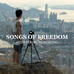 songs of freedom - v.a