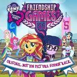 friendship games - my little pony