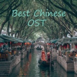 best chinese ost - v.a