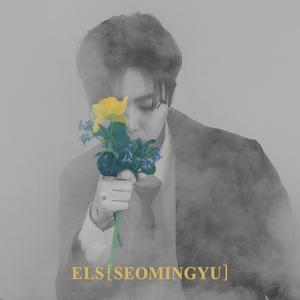 ELS [SEOMINGYU] (Single)