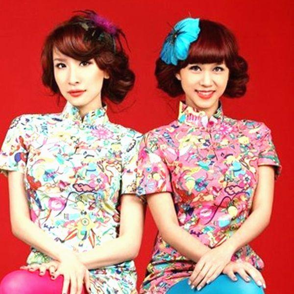 Loibaihat Thất tình - China Dolls
