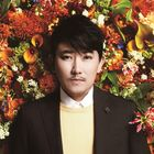 that person (baker king, kim tak goo ost part.3) - lee seung chul