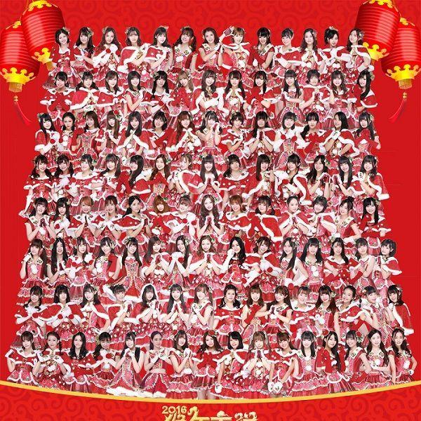 Lollipop / 棒棒糖 Loi bai hat - SNH48
