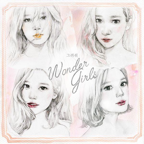 Loibaihat 2 Different Tears (English Version) - Wonder Girls