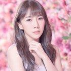 Tải bài hát Nếu Như Yêu Là Đau Lòng / 愛若心傷 Mp3
