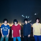 watch!! - kana-boon