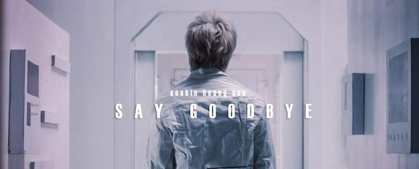say goodbye - soobin hoang son