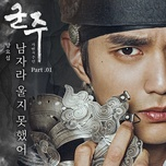 i couldn't cry because i'm a man (master of the mask ost) - yoseob