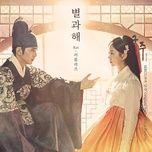 Tải bài hát Star And Sun (Master Of The Mask OST) Mp3