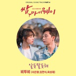 Tải bài hát Ambiguous (Fight For My Way OST) Mp3