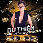Tải bài hát Dáng Em Remix Mp3