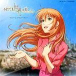 Tải bài hát Amefurashi No Uta - Beautiful Rain (Soredemo Sekai Wa Utsukushii Insert Song) Mp3