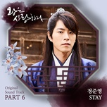 stay (the king loves ost) - jung joon young