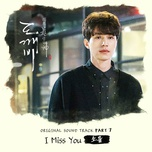 i miss you (goblin ost) - soyou