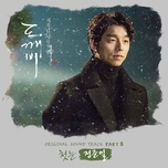 the first snow (goblin ost) - jung joon il