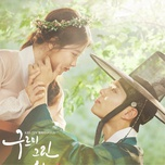 through the moonlight (moonlight drawn by clouds ost) - the second moon