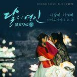 Tải bài hát I Love You, I Remember You (Moon Lovers Scarlet Heart Ryo OST) Mp3