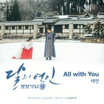 all with you (moon lovers scarlet heart ryo ost) - tae yeon