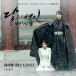 my love (moon lovers scarlet heart ryo ost) - lee hi
