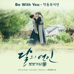 be with you (moon lovers scarlet heart ryo ost) - akdong musician