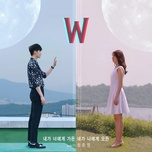 where are u (w - two worlds ost) - jung joon young