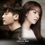 Please Say Something, Even Though It Is A Lie (W - Two Worlds OST)