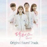 Tải bài hát Doctors In Love (Doctors Ost) Mp3
