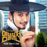 Tải bài hát Here I Am (Live Up To Your Name, Dr. Heo) Mp3