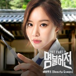 Tải bài hát Beauty Queen (Live Up To Your Name, Dr. Heo OST) Mp3