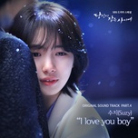 i love you boy - suzy (miss a)