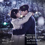 while you were sleeping - brother su, se o